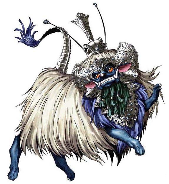 Demonic Compendium - Holy Beast - The Seekers